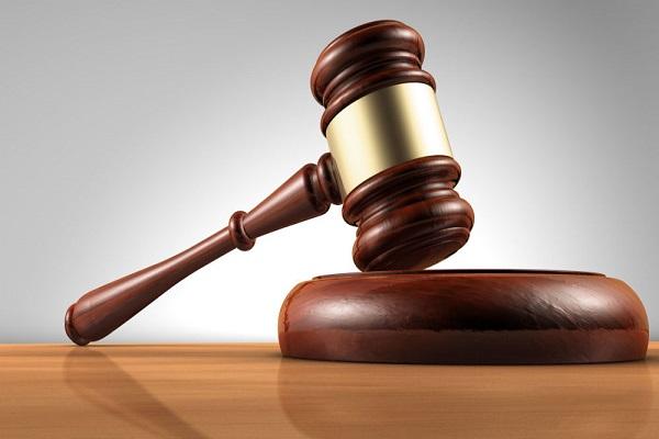 قانون نظارت بر رفتار قضات ۹۲