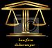مشاوره حقوقی تلفنی لوگو