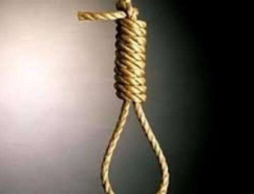 واقعیتهایی درباره اعدام