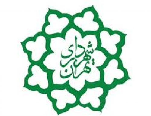 جلسه کانون وکلای مرکز با رییس شورای شهر تهران با موضوع حقوق بشر