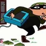مشاوره سرقت