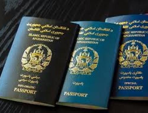 نحوه صدور و تمدید گذرنامه