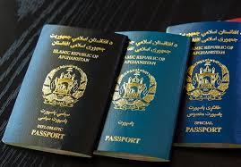 نحوه صدور گذرنامه