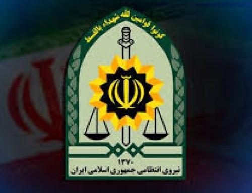 نشانیدفاتر پلیس +10 تهران به تفکیک منطقه