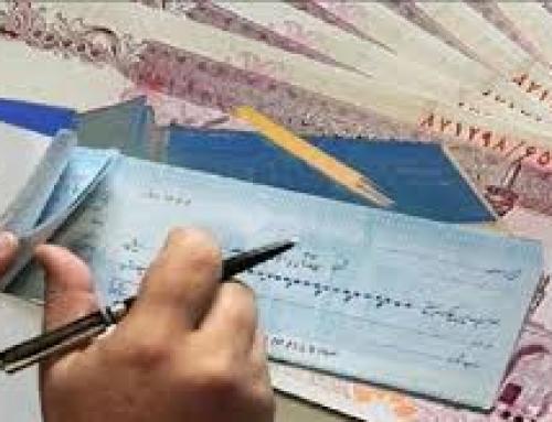 مسئولیت امضاء کنندگان ظهر چک