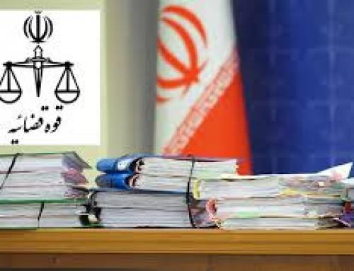 قانون الحاق دو ماده به کتاب پنجم قانون مجازات اسلامی