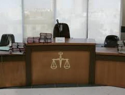 نشانی مجتمع قضايي شهيد بهشتي