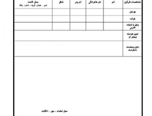 عدم پذیرش دادخواست های مطالبه وجه مستند به اسناد رسمی
