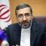 رییس دادگستری تهران