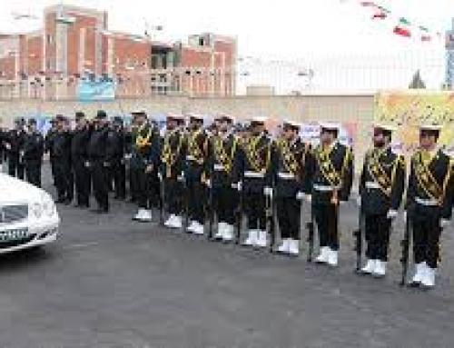 آییننامه اجرایی نحوه برگزاری دورههای آموزشی حین خدمت ضابطان نظامی