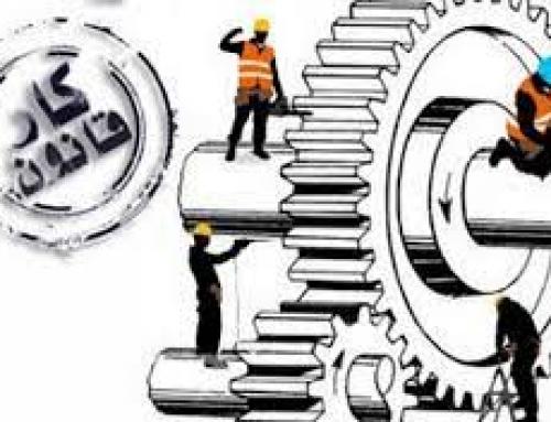 تصویبنامه تعیین کارهای غیرمستمر، موضوع تبصره (۱) ماده (۷) قانون کار