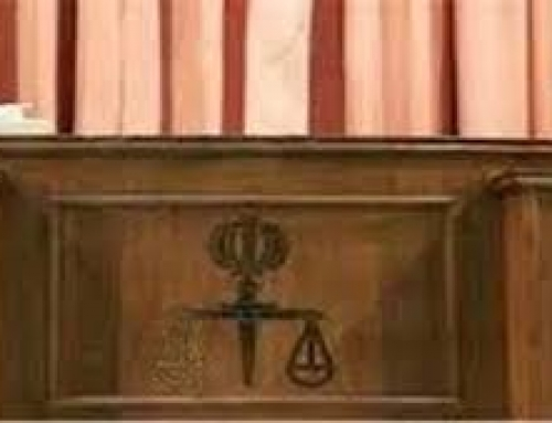 آئیننامه شیوه تشکیل شعب تخصصی مراجع قضائی