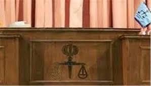 صلاحیت دادگاه