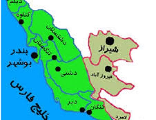 مشاوره حقوقی تلفنی بوشهر