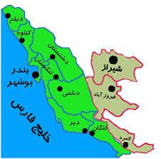 مشاوره حقوقی بوشهر