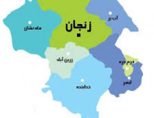 مشاوره حقوقی تلفنی زنجان