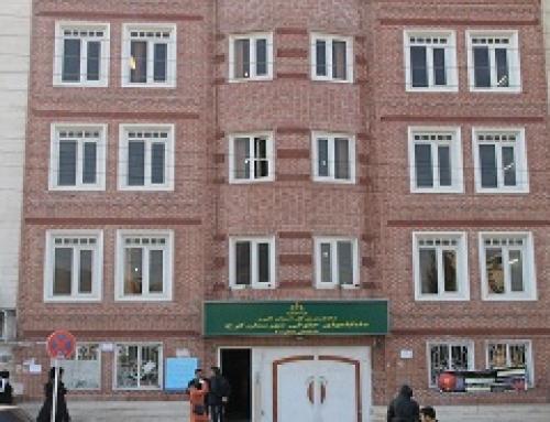 نشانی های جدید مراجع قضایی استان البرز