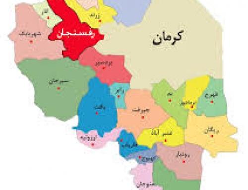 مشاوره حقوقی تلفنی کرمان