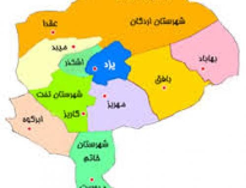 مشاوره حقوقی تلفنی یزد