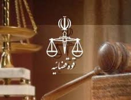 اخبار حقوقی و قضایی در هفته دوم اسفند ۹۹