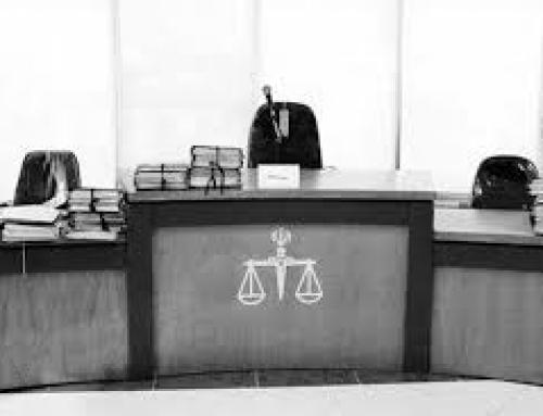 موضوع دانش فقهالقضاء