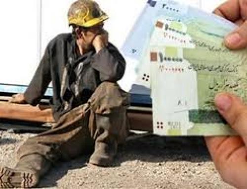 تکلیف کارفرمایان به پرداخت حق بیمه دوره کارآموزی کارگران