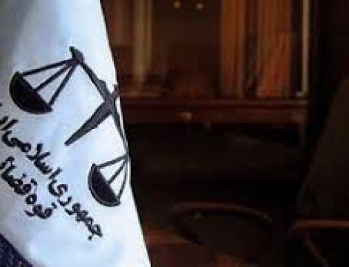مهمترین اخبار حقوقی هفته سوم بهمن ۹۸