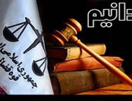 لایحه اعلام نشانی به دادگاه
