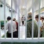 شرایط مرخصی از زندان
