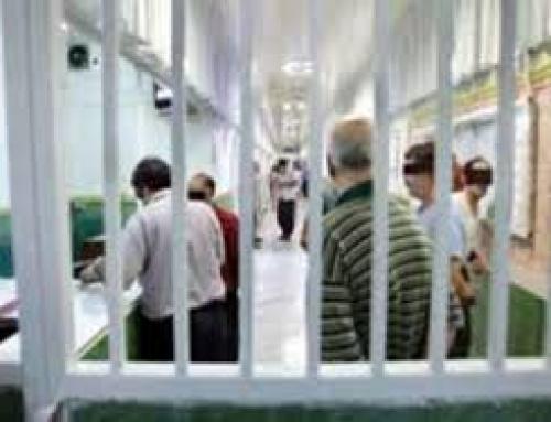 حبس غیرقانونی در جرایم علیه اشخاص