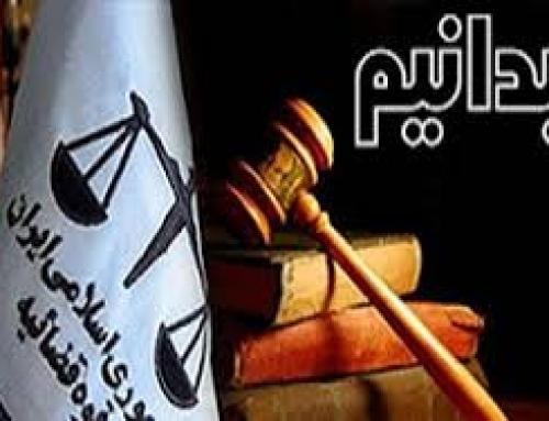 مشاوره حقوقی با وکلای مجرب تهران