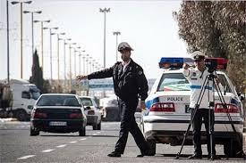 جریمه غیر قانونی پلیس