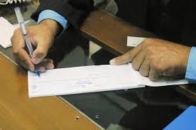 چک بدون امضاء