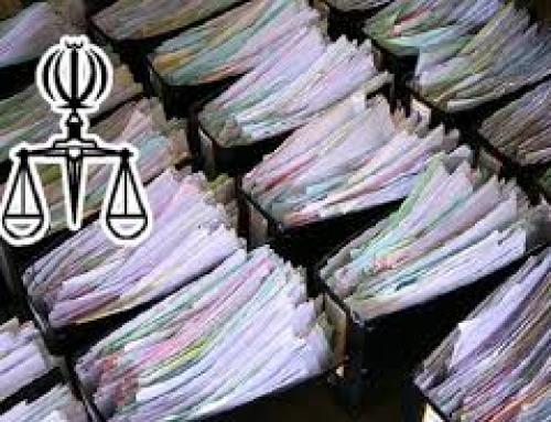 یک گام برای جلوگیری از اطاله دادرسی
