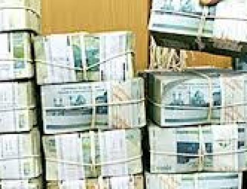 قانون تسهیل تسویه بدهی بدهکاران شبکه بانکی کشور