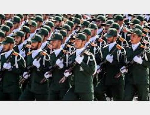 قانون اقدام متقابل در برابر اعلام سپاه پاسداران انقلاب اسلامی بهعنوان «سازمان تروریستی» توسط ایالات متحده آمریکا
