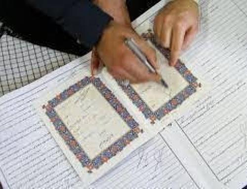 بررسی شرایط دوازده گانه مندرج در عقدنامه
