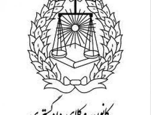 قانون کیفیت اخذ پروانه وکالت دادگستری مصوب ۱۳۷۶/۰۱/۱۷
