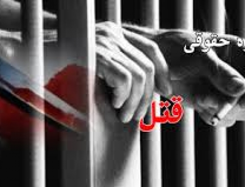 گذشت اولیای دم هم نمیتواند قاتل را از زندان آزاد کند