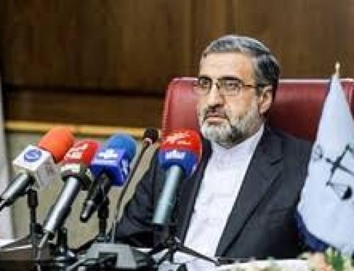 برگزاری اولین دادگاه مربوط به جرم سیاسی در آبان ۹۹