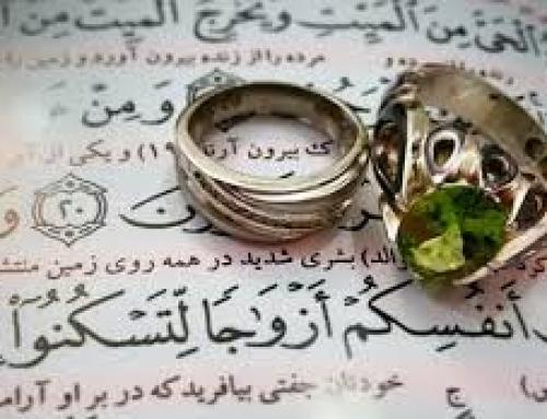 جرایم مرتبط با ثبت ازدواج