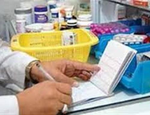 تغییر «حق فنی ابطالشده» داروخانهها به «تعرفه خدمات دارویی» !