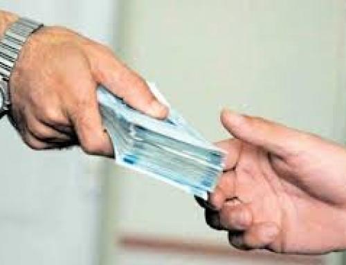 امکان  امانت سپردن پول