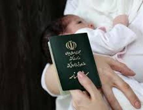 نحوه ثبت ولادت ایرانیان خارج از کشور