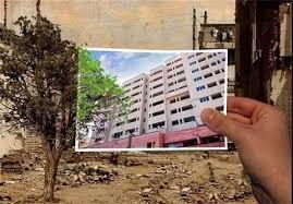 شرایط تجمیع ساختمان ها