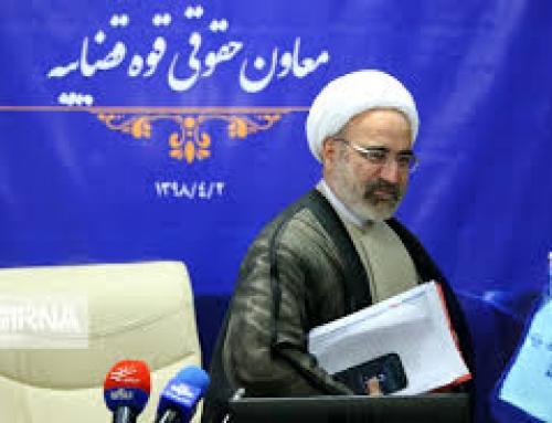 «محمد مصدق» رئیس دیوان عدالت اداری شد